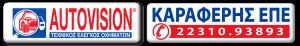 Logo Καραφέρης ΕΠΕ