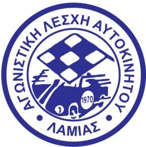 alal-logo-01